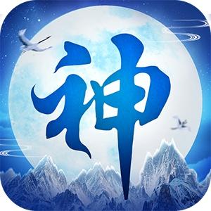 剑灵世界-超神版游戏图标