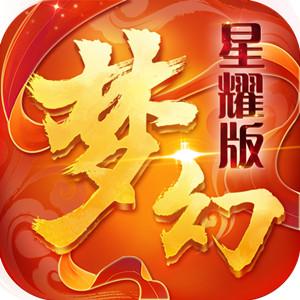 西游荣耀新春版游戏图标
