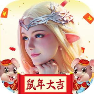龙族盛典(狂欢版)游戏图标