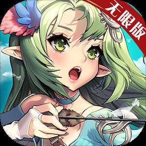 魔灵骑士无限版游戏图标