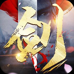 剑王朝游戏图标