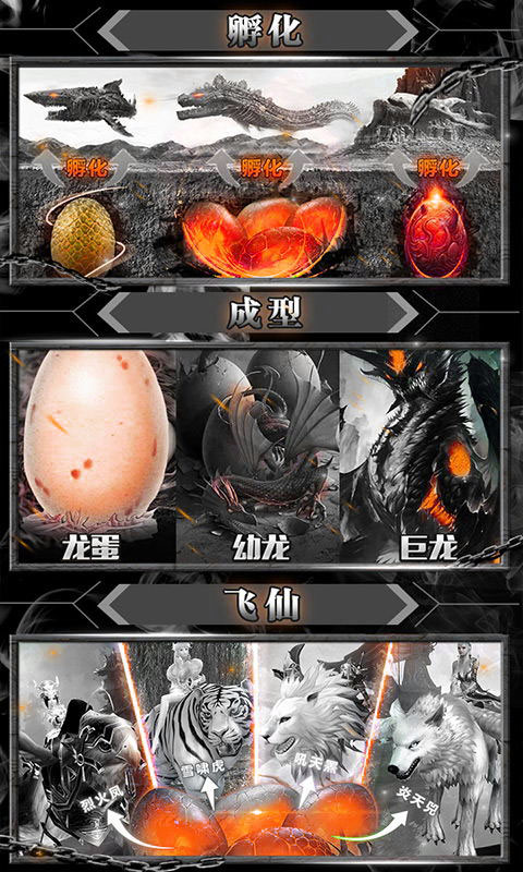 剑王朝截图4