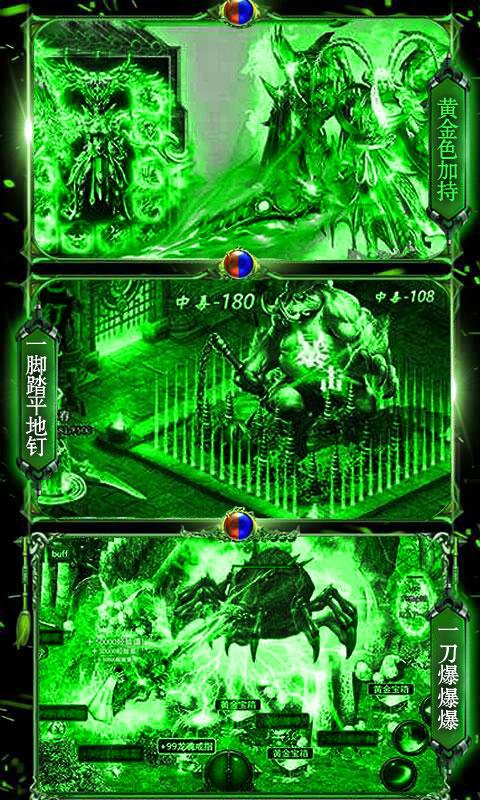 诸神觉醒-毒狗版截图3