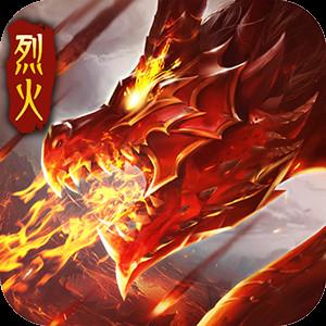 烈火王座游戏图标
