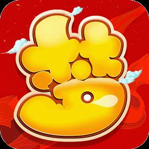 菲狐倚天情缘(无限版)游戏图标