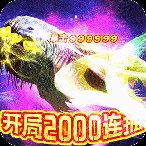 剑舞-千抽开局游戏图标