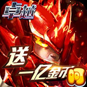 龙之战歌游戏图标