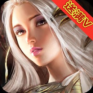 红龙传说满V版游戏图标