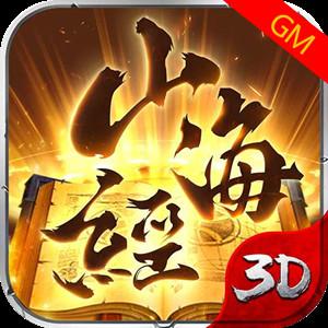 山海经传说商城版游戏图标