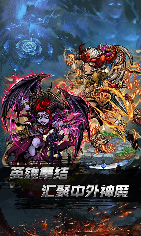 小鸟超神-魔幻神域海量版截图1