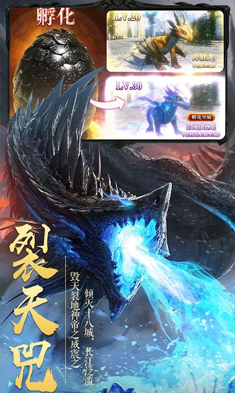 仙界幻世录至尊版截图5