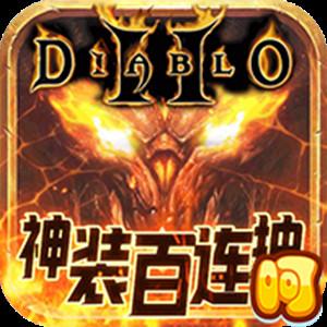 猎魔人-神装百抽版游戏图标