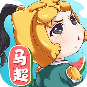 萌三国高爆版游戏图标
