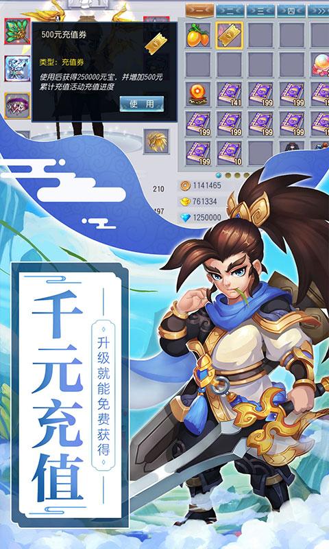 仙灵外传周卡版视频封面