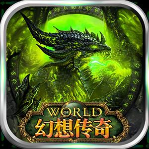 龙之歌:幻想传奇游戏图标