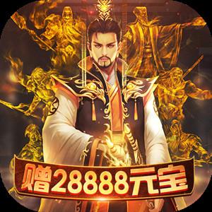 大唐帝国满V版游戏图标