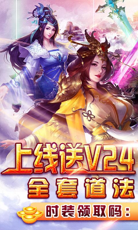 紫青双剑截图1