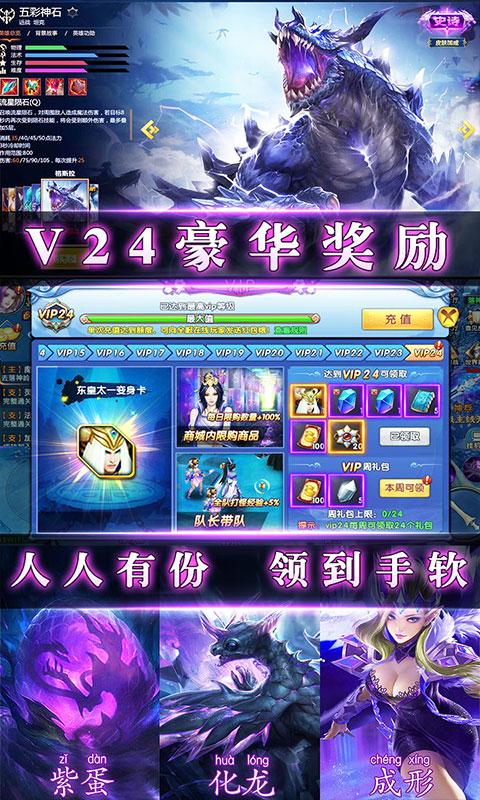 紫青双剑截图4