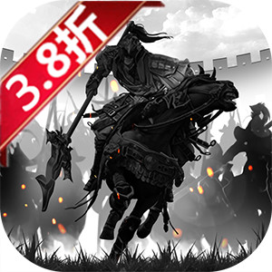 国战纪元游戏图标