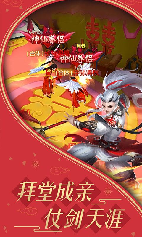 热江十周年版截图2