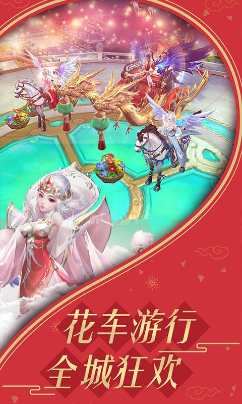 热江十周年版截图3