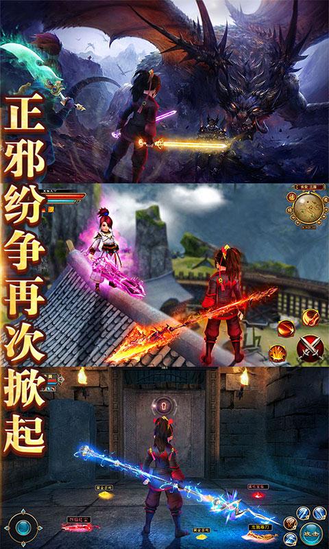 热江十周年版截图5