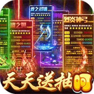 百恋成仙(送648充值)游戏图标