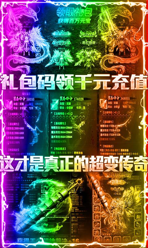 大秦之帝国崛起-送1000充值截图3