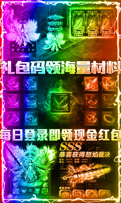 大秦之帝国崛起-送1000充值截图4
