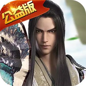 风之剑舞(天刀公益版)游戏图标