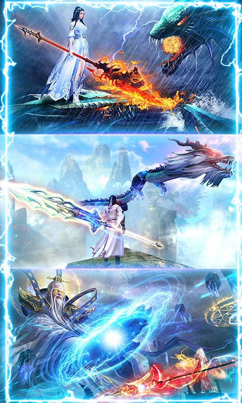 剑阵诛仙(送无限充值)截图4