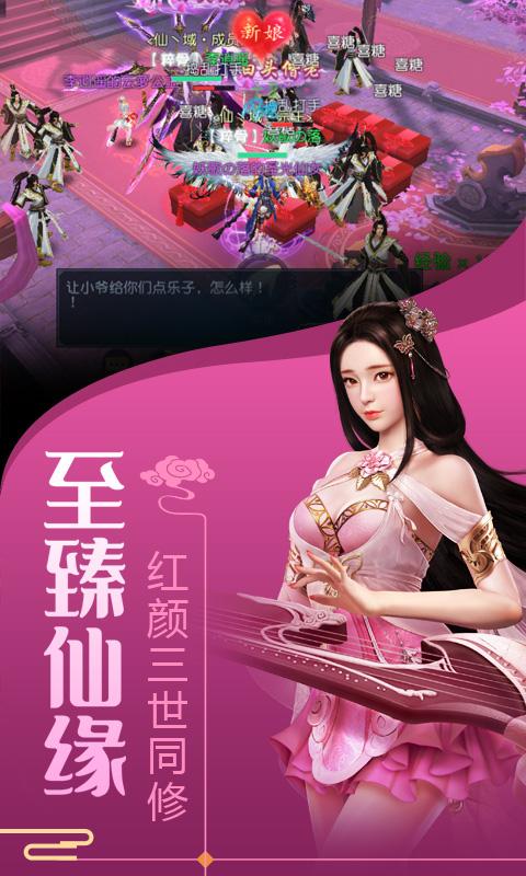剑舞龙城截图5