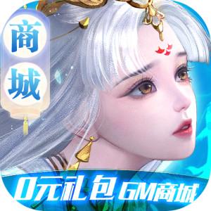 修魔世界(GM版)游戏图标