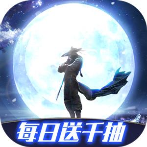猎妖-送首冲游戏图标