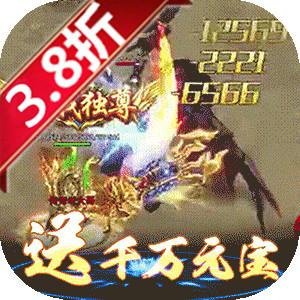 狂刀屠龙BT版游戏图标