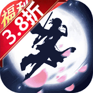 纵剑仙界常规服游戏图标