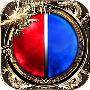 圣域传奇-高返版游戏图标