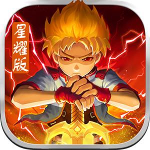 格斗之皇(星耀版)游戏图标