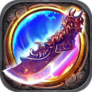 战神世界BT版游戏图标