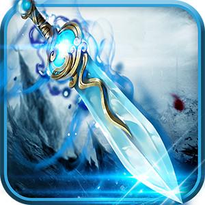 灵剑奇缘-BT版游戏图标
