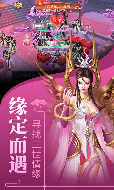 剑舞龙城畅玩版截图5