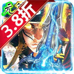 刀剑仙域-送超级VIP游戏图标