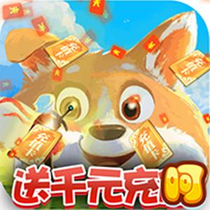 百恋成仙(送千元充值)游戏图标
