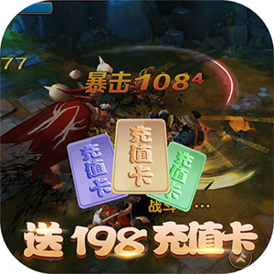 龙之幻想(送7星吕布)游戏图标