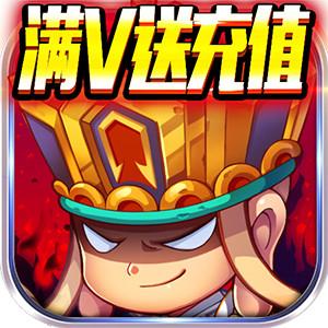 混沌西游-满V送充版游戏图标