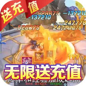 仙宫战纪畅玩版游戏图标