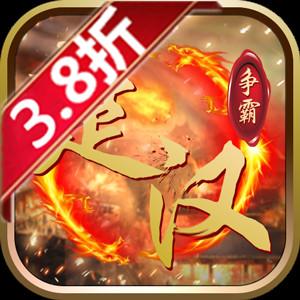 楚汉争霸游戏图标