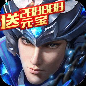 天神赵子龙(星耀版)游戏图标