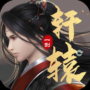 明教风云之九阴九阳(送2000红包)游戏图标