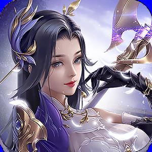 仙界幻世录BT版游戏图标